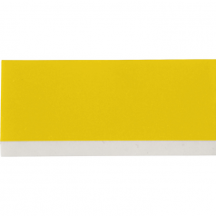 Bmp21 - B580 Tape, Yellow , 13mm X 6.4mt - M21-500-580-yl  (was # 81024) - Image Small - 2